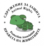Association for animal rights protection (logo)