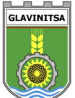 Municipiul Glavinitsa (logo)